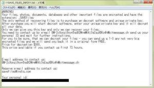 「.SAVEfiles」拡張子に暗号化するCryptoMixランサムウェアが国内感染