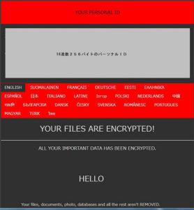「.encrypt」拡張子のCrypt0L0ckerランサムウェアの新しい亜種の感染を確認しました