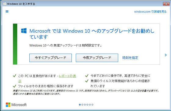 Windows10アップグレード障害の修復、パソコン修理をしています。