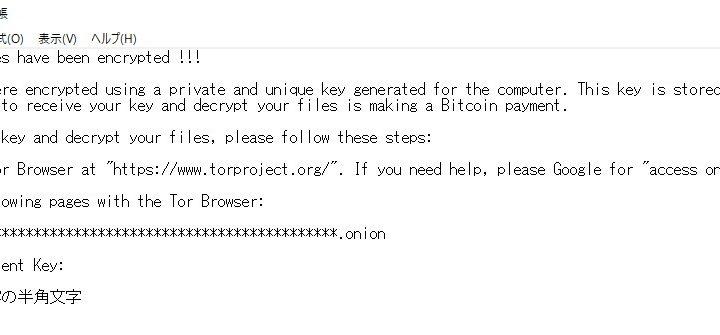 「.7z」拡張子に暗号化するランサムウェア、ターゲットはQNAP