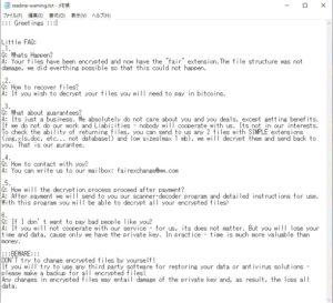 「.fair」「.makop」拡張子に暗号化するMakopランサムウェア