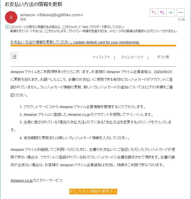 QNAP Information