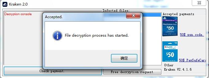 Kraken2.0 Ransomware
