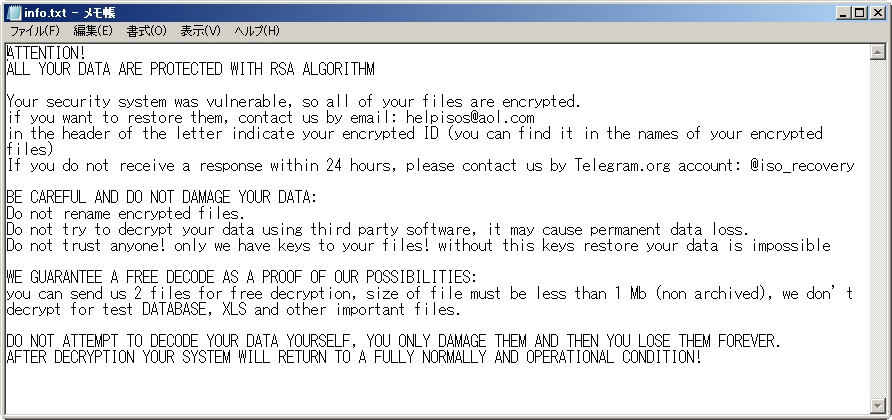 Eject  Ransomware